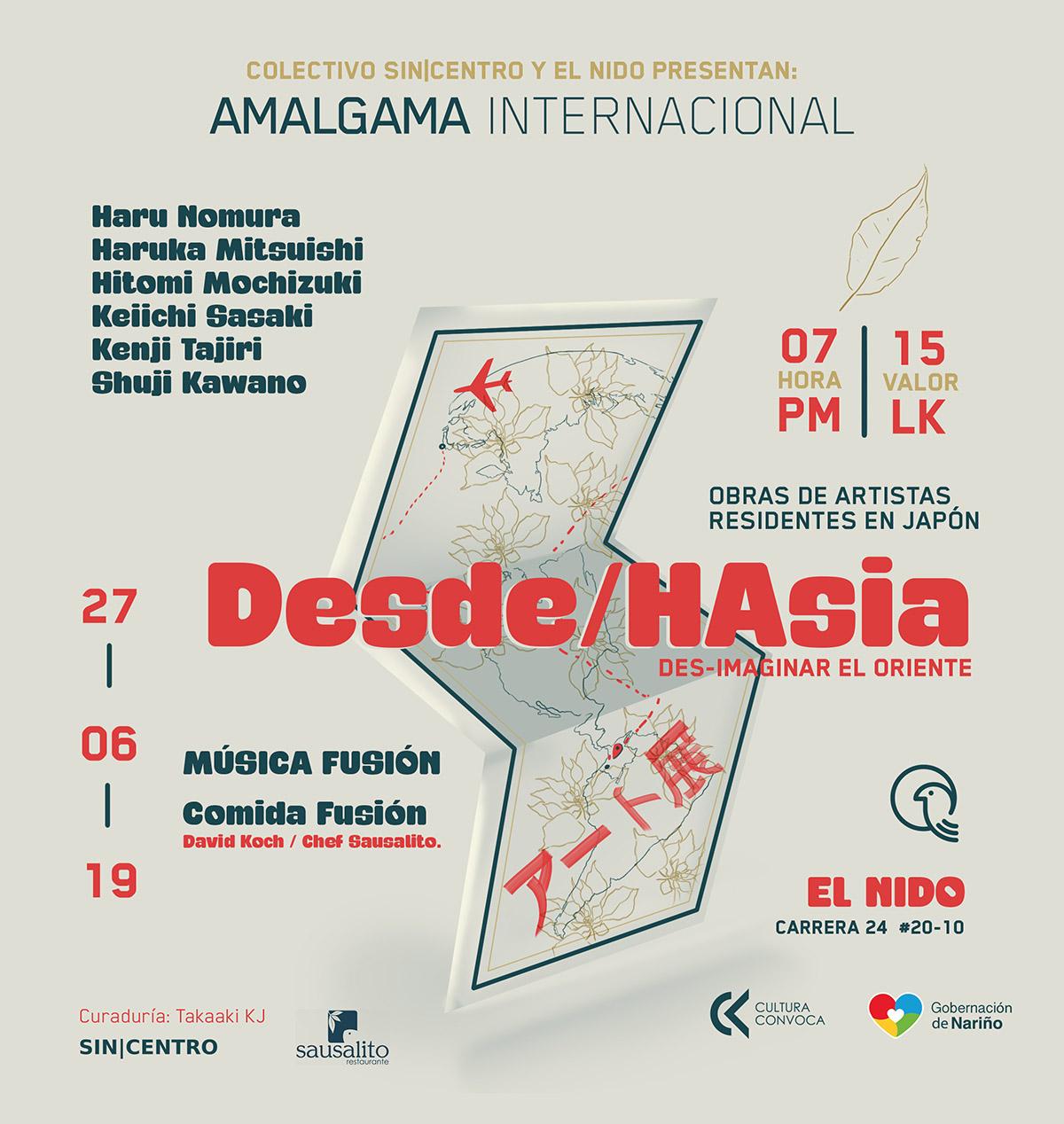 グループ展「Desde / HAsia」フライヤー