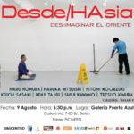 グループ展「DESD_HASIA」メインビジュアル