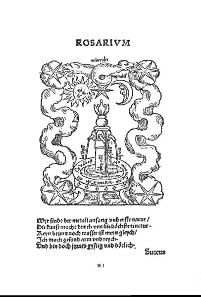 『哲学者の薔薇園』第1の挿絵「メルクリウスの泉」