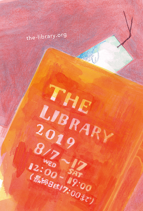 「THE LIBRARY 2019」DM
